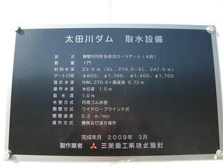 DSCN3582.JPG
