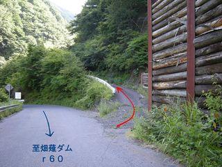 DSCN6599明神谷.JPG