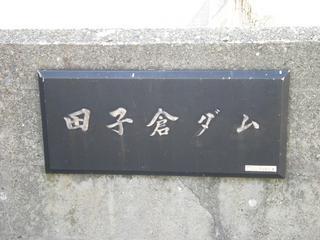 DSCN7466.JPG