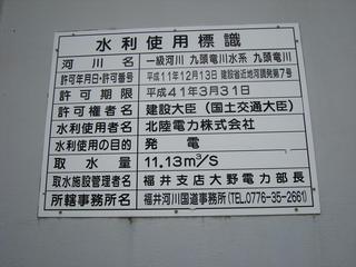 DSCN8367.JPG