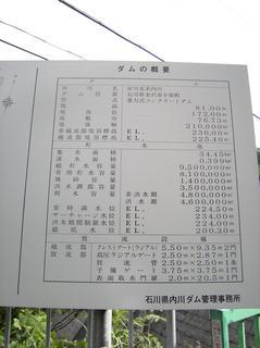 DSCN9374.JPG