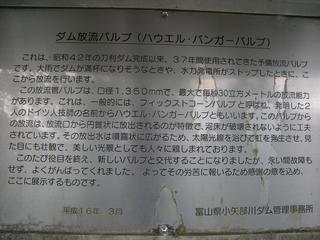 DSCN9423.JPG