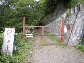 DSCN9469.JPG